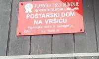 020-vrsic